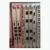 Модуль резервного копирования/управления  видеоконтроллера серии 7000