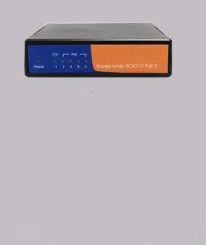 Модуль управления табло операторов